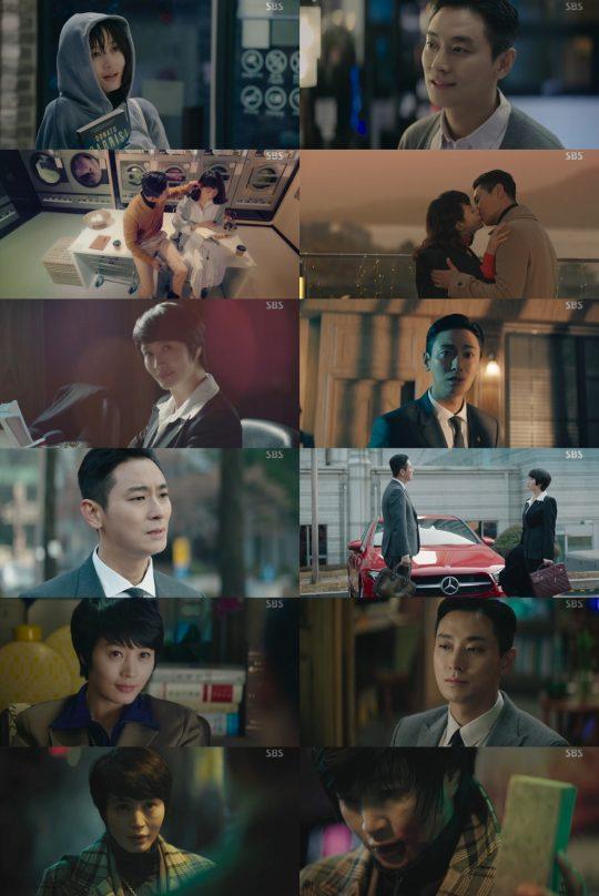 사진=SBS '하이에나' 방송 캡처