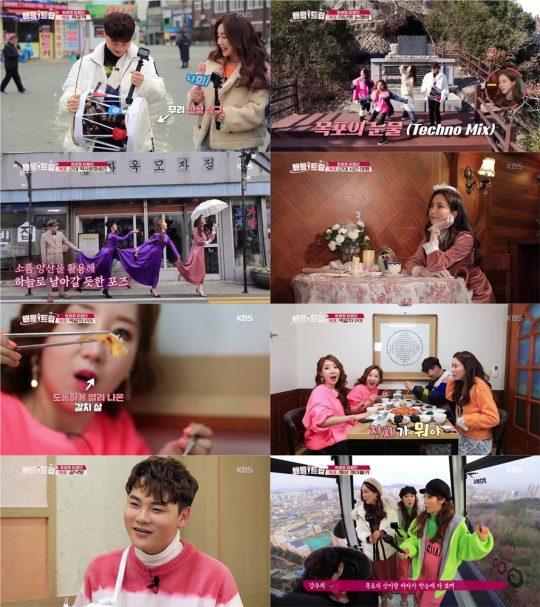 사진=KBS2 '배틀트립' 방송 캡처