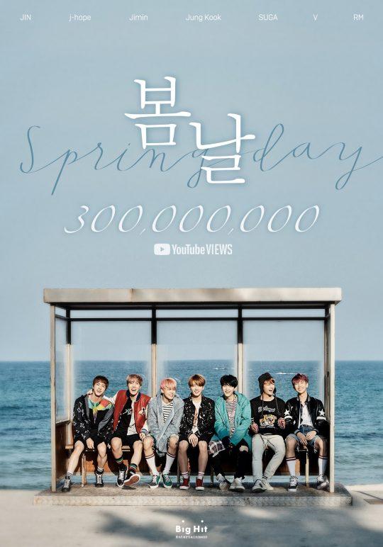그룹 방탄소년단의 '봄날' 뮤직비디오가 3억 뷰를 돌파했다. /사진제공=빅히트엔터테인먼트