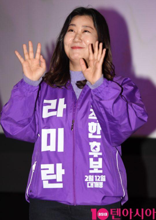 배우 라미란이 22일 오후 서울 방화동 롯데시네마 김포공항점에서 열린 영화 '정직한 후보' 무대인사에 참석했다.