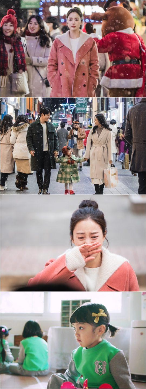 '하이바이,마마!' 스틸. /사진제공=tvN