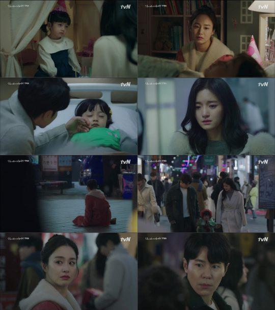 '하이바이 마마' 첫 회./ 사진제공=tvN