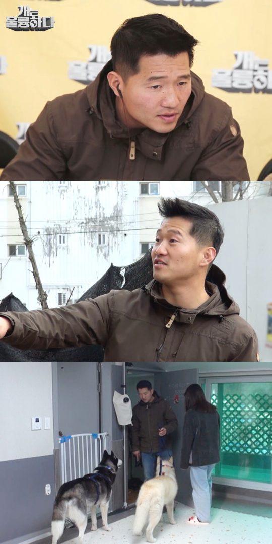 '개는 훌륭하다'의 강형욱/ 사진제공= KBS2