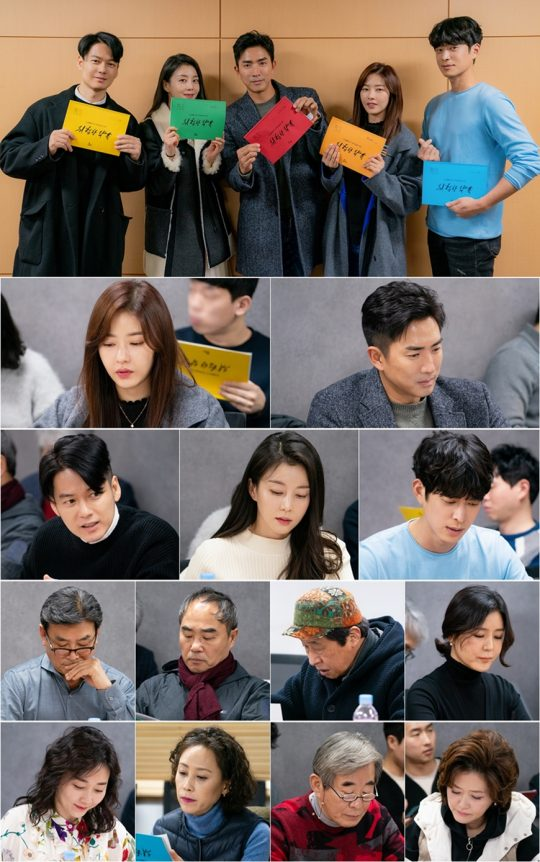 KBS 새 일일드라마 '위험한 약속' 대본연습 현장/ 사진제공=메가몬스터