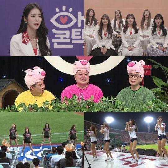 24일 방송되는 '아이콘택트' /사진제공= 채널A