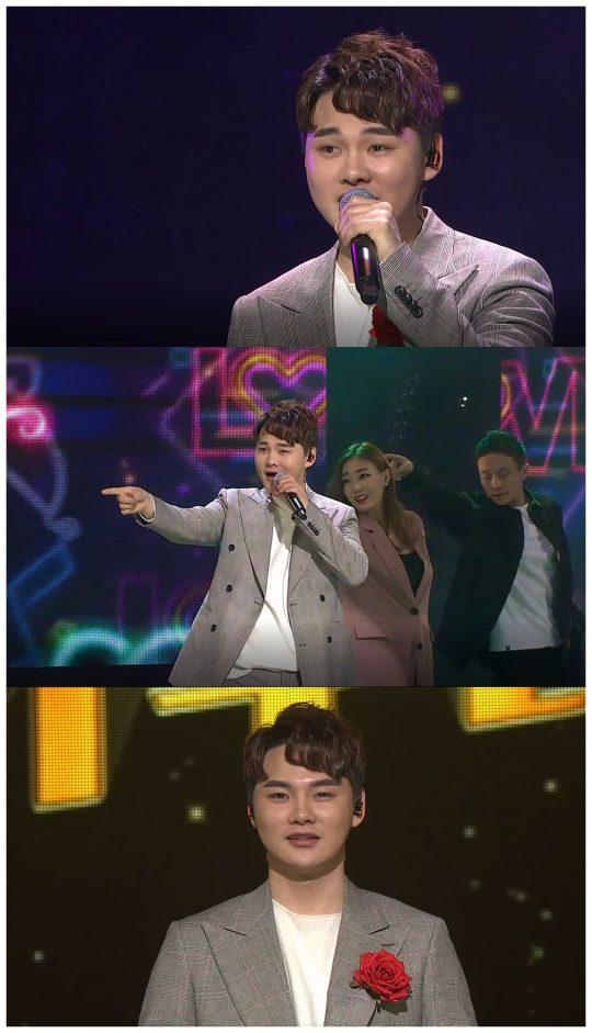 MBC에브리원 '나는 트로트 가수다' 스틸컷. /사진제공=MBC