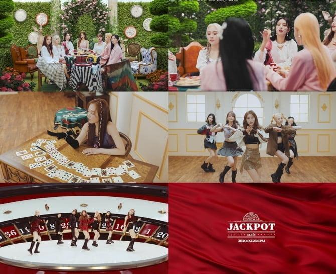 '컴백 D-1' 엘리스, 타이틀곡 'JACKPOT' 뮤직비디오 티저 공개