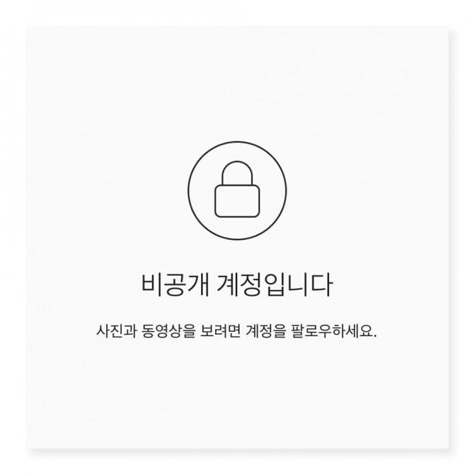 주호, 3월 2일 새 싱글 '그때의 니가 그리워'로 7개월만 컴백
