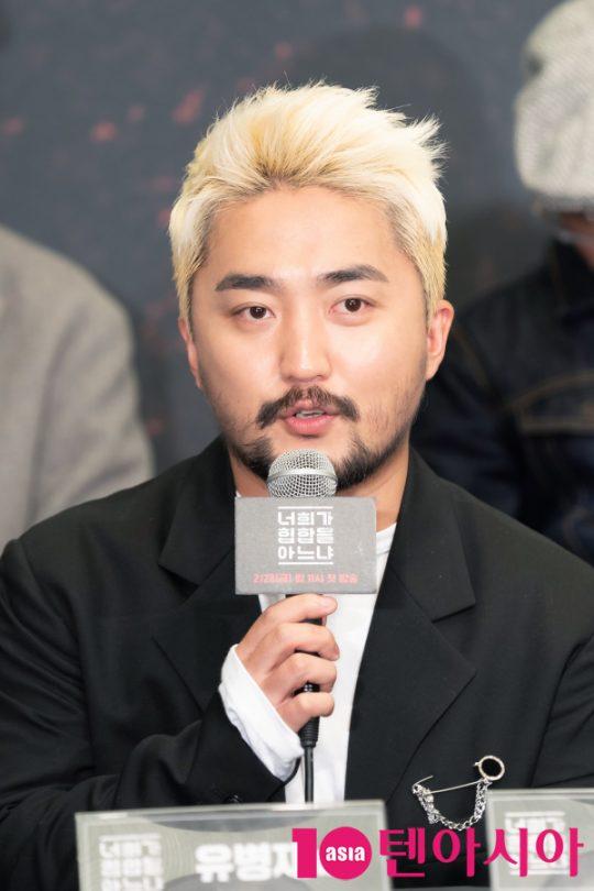 방송인 유병재/ 사진제공=Mnet