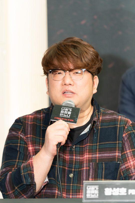 황성호 PD/ 사진제공=Mnet