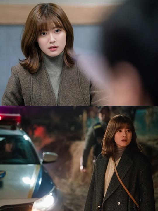 365 남지현 (사진=MBC)