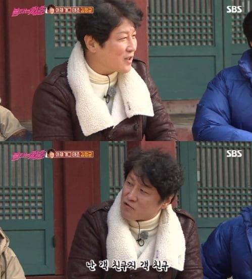 '김정균'(사진=SBS)