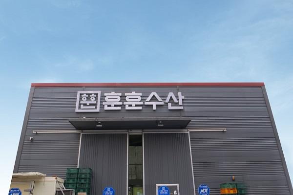 [2020 한국소비자만족지수 1위] 수산물 쇼핑몰, 훈훈수산