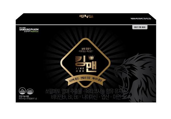 [2020 한국소비자만족지수 1위] 남성 헬스케어 브랜드, 삼성제약 킹맨