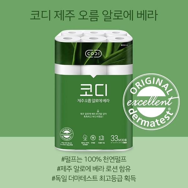 [2020 한국소비자만족지수 1위] 화장지 브랜드, 코디