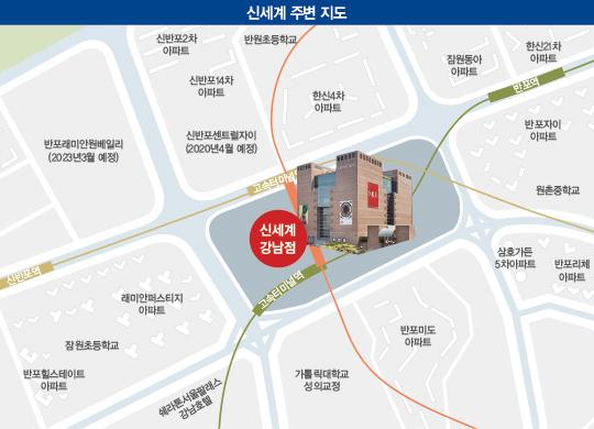 '연매출 2조' 돌파한 신세계 강남점의 비밀