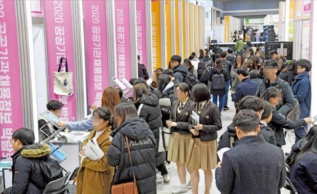서울 양재동 aT센터에서 열린 2020 공공기관 채용정보박람회를 찾은 학생과 구직자들이 부스를 둘러보고 있다. 사진=한경DB