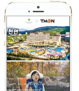 """이진원 티몬 대표 """"빠른 배송은 곁가지…소비자는 초특가 원한다"""""""