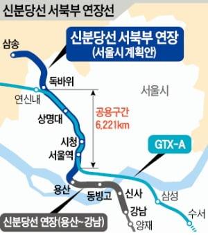 신분당선 서북부연장 '불투명'…예타결과 총선이후 발표될 듯