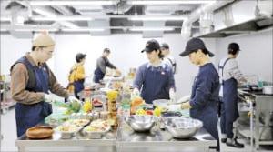 공유주방 '위쿡 송파점' 문 열어