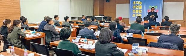 중앙대 행정대학원 최고위정책과정 중앙대 제공