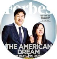2016년 미국 경제전문지 포브스 특별호의 표지모델로 선정된 포에버21 창업자 장도원, 장진숙 부부.