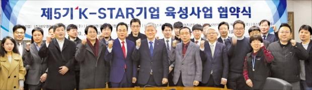 한국산업기술시험원(KTL)은 지난 11일 경남 진주시 충무공동 본원 국제회의실에서 'K-STAR기업 육성사업' 협약식을 열었다.  한국산업기술시험원 제공
