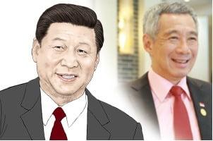 [천자 칼럼] 시진핑과 리셴룽