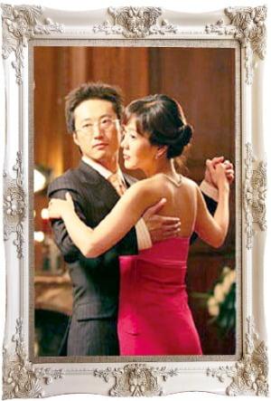 해외 유학을 다룬 드라마 '파리의 연인'