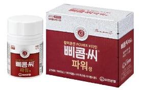 하루 한 알로 만성피로·감염증 극복…비타민으로 면역력 높이자