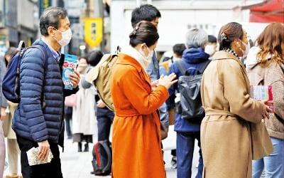 """""""감염자 속출, 도쿄 올림픽은?""""…日 '패닉'"""