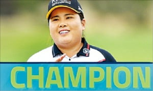 23개월 만에 '아홉수' 깬 박인비…'LPGA 통산 20승' 금자탑