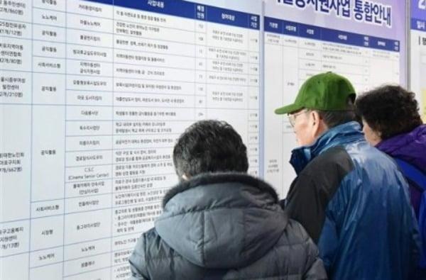 세금으로 만든 노인 일자리 68만개…月 27만원 '용돈벌이'만 수두룩