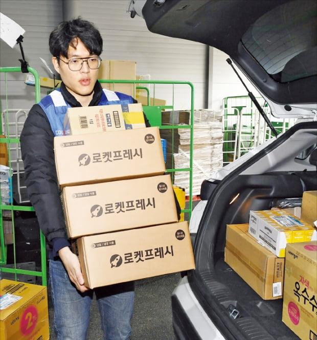 지난 19일 쿠팡플렉스 배송 체험에 나선 한국경제신문 오현우 기자가 서울 시내 한 쿠팡물류센터에서 상자를 차량에 싣고 있다.   강은구 기자 egkang@hankyung.com
