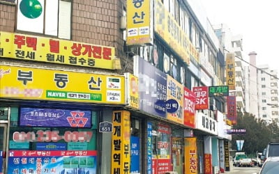 """""""순식간에 1억 떨어졌다""""…수원 주민들 '깜짝'"""