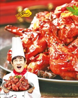 '이경규 치킨'으로 유명한 돈치킨은 베트남 시장에서 활약하고 있다. 호찌민, 하노이 등에서 한식과 접목한 패밀리 치킨 레스토랑으로 인기다.  돈치킨 제공