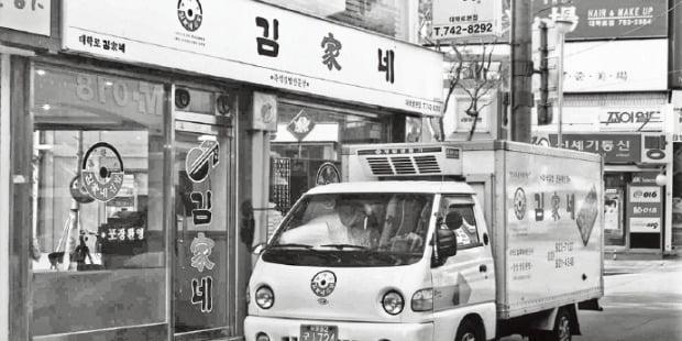 김가네, 모든 식자재 당일배송…26년간 신선함 유지 '국민 김밥집'