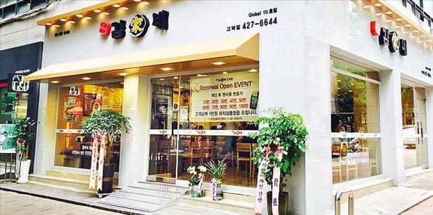 김가네는 1994년 창업한 국내 최초 즉석김밥 프랜차이즈다. 김가네 본사는 500여 개 전국 매장에 매일 신선 식재료를 직접 배송한다.  김가네 제공