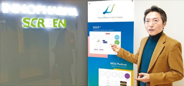 강인철 이노파마스크린 대표가 인천 송도 본사에서 신약 개발 및 질병진단 플랫폼 기술을 설명하고 있다.  /박상익  기자