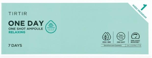 티르티르 '시카' 성분 버블 토너·앰플, 하루종일 촉촉한 얼굴…피부 건강은 '덤'