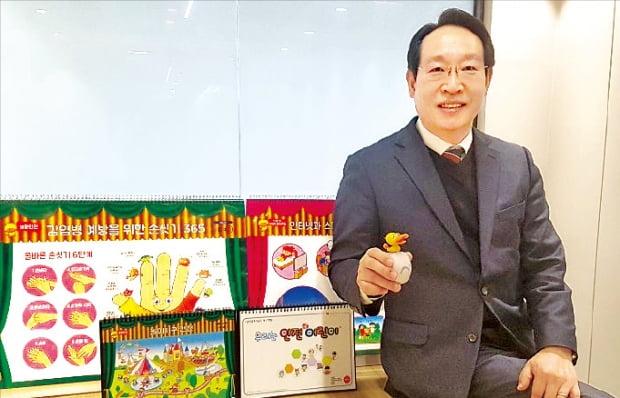 이건찬 매직에듀 대표가 국내 최초로 선보인 어린이 안전교육 사운드북에 대해 이야기하고 있다.  김정은 기자