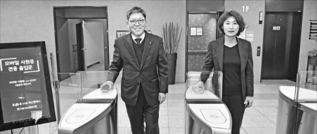 농협은행 '블록체인 사원증' 도입