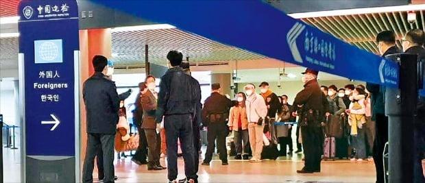 < 中 난징공항서도 한국인 40여명 격리 > 25일 중국 난징공항 입국장에서 한국인 승객들이 줄을 서 방역당국의 조사를 받고 있다. 입국장의 외국인 안내판에 유독 한국어로 '한국인'이라는 글자가 적혀 있다. 이날 오후 아시아나항공 OZ349편을 타고 난징공항에 도착한 한국인 40여 명이 격리 조치됐다. 이 중에는 유아와 어린이 대여섯 명이 포함된 것으로 알려졌다. /연합뉴스