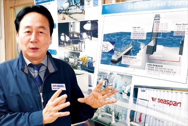 오현규 코릴 대표가 인천 가좌동 본사에서 육상전원공급장치에 대해 설명하고 있다.