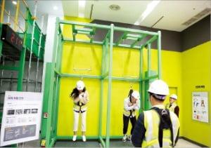 현대건설, 현장 안전경영 강화