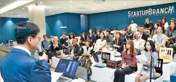무역협회가 작년 6월부터 서울 삼성동 코엑스에서 운영하는 '스타트업 브랜치'는 국내 스타트업들의 해외 진출을 다각도로 지원하는 곳이다. 무역협회 제공