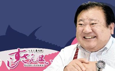 일본의 '참치 왕' 알고보니…