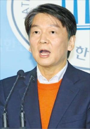 """안철수 """"지역구 후보 안낸다""""…사실상 '선거연대' 수용"""