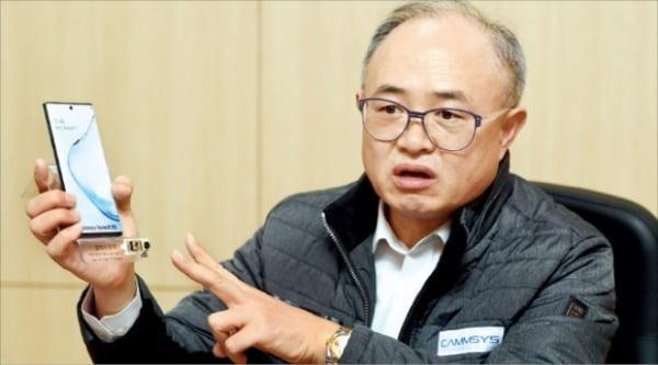 박영태 캠시스 대표가 회사가 생산하는 스마트폰 카메라 모듈에 대해 설명하고 있다. 허문찬 기자 sweat@hankyung.com