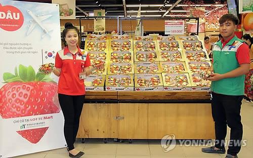 K-과일 신남방 순풍…샤인머스켓 베트남선 고급 제수음식